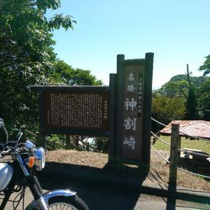 白浜海水浴場、神割崎ツーリング(青い海、青い空満喫ツアー)