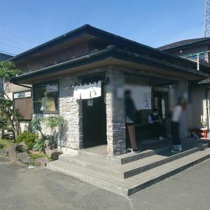 ★麺屋 いぶき★担々麺(大崎市古川)