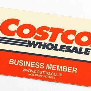 2060.  コストコ商法を学んだ30年前