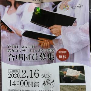フラッシュモブ第九コンサートJR千葉駅