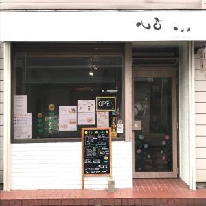 大船駅4分カフェ「心音」でようやく9月頃~レッスンスタート予定です!