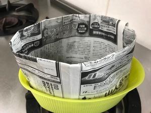 新聞紙の生ごみ袋