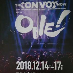 THE CONVOY SHOW vol.36  『ONE!』