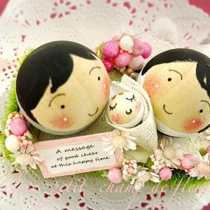 ■ほっこり可愛い豆缶「御出産祝い」