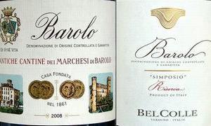 バローロとブルネッロ、現代風と古典派