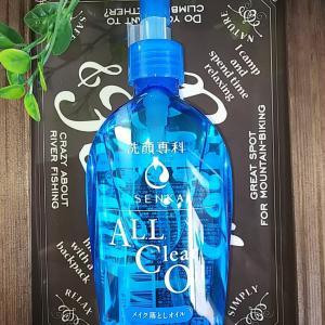コスパと洗浄力が人気の理由  洗顔専科 オールクリアオイル