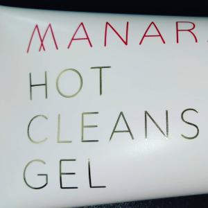 マナラホットクレンジングゲルで『大人の汚肌・黒ずみ毛穴問題』に立ち向かう