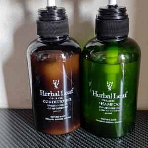 ワンランク上のオーガニック Heabal Leaf