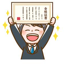 【合格体験記】税理士業とのシナジーを求め、診断士に挑戦し見事合格!瞬殺のK'zさん