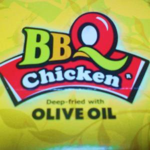 フライドチキンのデリバリー|BBQ Chicken