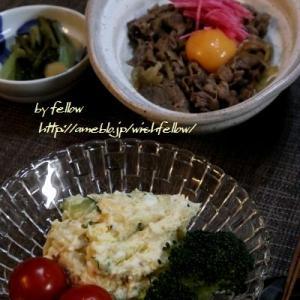 ◆ライス抜き牛丼とおからサラダでおうちごはん♪
