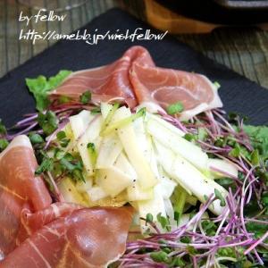 ◆ウドのサラダで旬を味わう♪