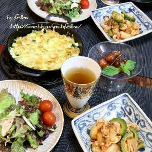 ◆ゴーヤのキムチ炒めとズッキーニのグリルでおうちごはん♪~ゆるやか糖質制限中♪