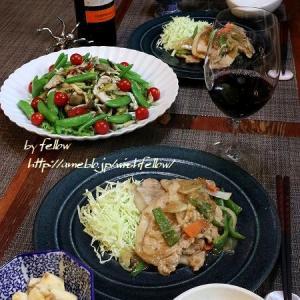 ◆生姜焼肉に発酵満載のおうちごはん♪~ゆるやか糖質制限中♪