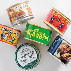 味付けサバ缶のバリエーションが凄い!
