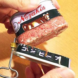 ノザキのコンビーフ「枕缶」が70年振りにパッケージを刷新