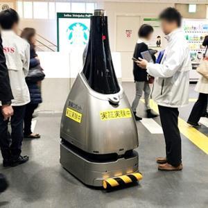 衝撃のアンケート「ロボットでもいいと思う職業ランキング」
