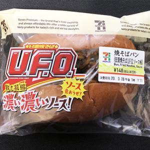 「焼きそばU.F.O」の焼きそばパンが発売/セブンイレブン