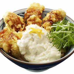 丸亀製麺「うどん総選挙」の投票結果、12万票超えの第1位は?