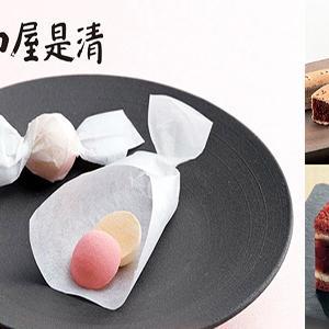 和菓子の老舗「両口屋是清」の新ブランドが名古屋上陸