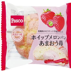 敷島製パンブランド「Pasco」の売れ筋ランキング 第1位はホイップメロンパンあまおう苺
