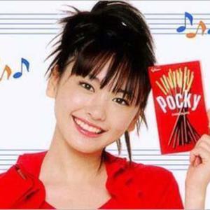 江崎グリコの人気商品「ポッキー」がギネス世界記録に認定