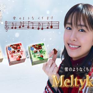 冬季限定メロディーキッスから限定商品「とろけるモンブラン」が発売
