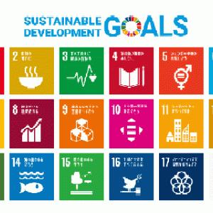 SDGsへの取り組みの評価が高い都道府県ランキング。第1位はダントツで鳥取県。