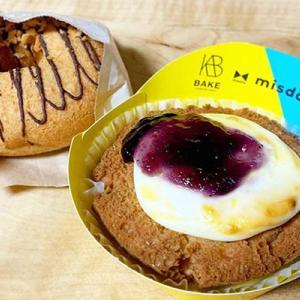 ミスタードーナツの王道ドーナツがアップデート、進化がすごい。