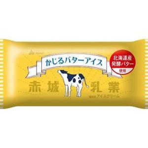 赤城乳業の幻のアイス【かじるバターアイス】が数量限定で再販決定。
