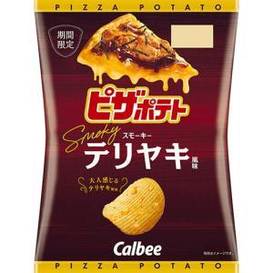 カルビーのピザポテトシリーズから「スモーキーテリヤキ風味」が期間限定発売