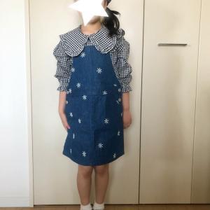 ビッグ衿エアリンクフェス♡
