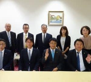2019年10月11日(金) 第4回定例理事会を開催しました