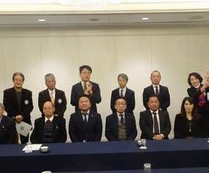 2021年1月8日(金)  2020-2021年度 第7回定例理事会