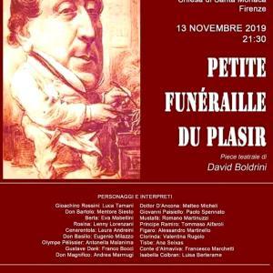 ロッシーニのお葬式