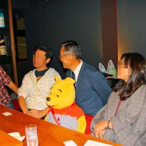 プーさん 蕪主総会で 長野県下高井郡 野沢温泉 旅館さかやに行ったんだよおおう その6