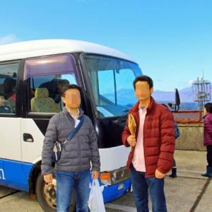 プーさん 蕪主総会で 長野県下高井郡 野沢温泉 旅館さかやに行ったんだよおおう その8
