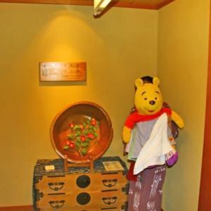 プーさん 蕪主総会で 長野県下高井郡 野沢温泉 旅館さかやに行ったんだよおおう その12