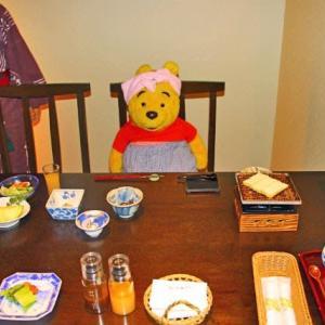 プーさん 蕪主総会で 長野県下高井郡 野沢温泉 旅館さかやに行ったんだよおおう 最終章