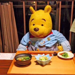 プーさん 新潟県魚沼市 栃尾又温泉 自在館に 冬だけど行ったんだよおおう その4