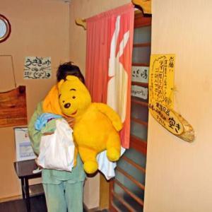 プーさん 新潟県魚沼市 栃尾又温泉 自在館に 冬だけど行ったんだよおおう その5