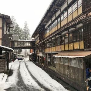 プーさん 新潟県魚沼市 栃尾又温泉 自在館に 冬だけど行ったんだよおおう その7