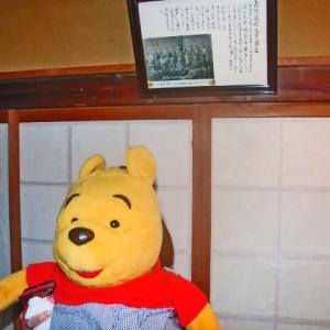 プーさん 奈良県吉野郡吉野町 吉野温泉元湯に行ったんだよおおう その5
