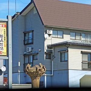 プーさん 新潟県東蒲原郡阿賀町 三川温泉 湯元館に また行ったんだよおおう その1
