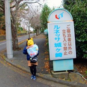 プーさん 静岡県伊東市 ルネッサ城ヶ崎 2019年度 クリスマス会だよおおう その2
