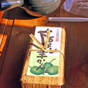 プーさん 長野県北安曇郡小谷村 来馬温泉 風吹荘で 年末年始を過ごしましたぁ その7