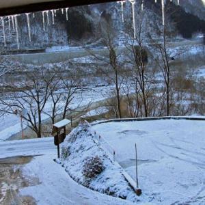 プーさん 長野県北安曇郡小谷村 来馬温泉 風吹荘で 年末年始を過ごしましたぁ その12