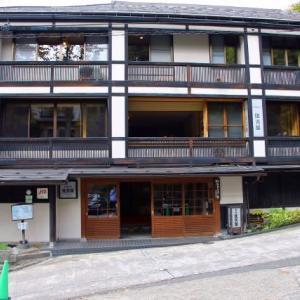 プーさん 長野県下高井郡野沢温泉村 野沢温泉 村のホテル 住吉屋に行ったんだよおおう その1