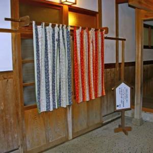 プーさん 長野県下高井郡山ノ内町 上林温泉 塵表閣本店に行ったんだよおおう その3