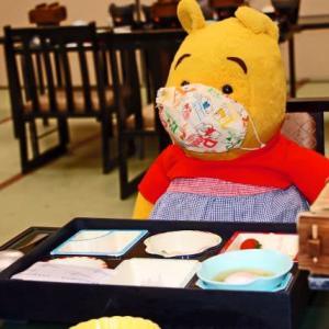 プーさん 長野県茅野市 横谷温泉旅館に行ったんだよおおう 最終章